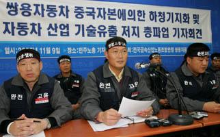 상하이기차산업기술유출저지총파업